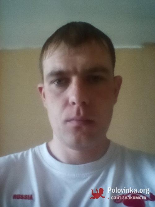 Киселевске сайт знакомств